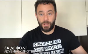 Дубинский, Коломойский, Бигус, Видео