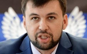 АТО, хлебное перемирие, Донбасс, Пушилин