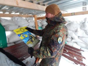 азов, обстрел, артиллерия, украина