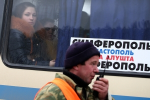 крым, херсон, общество, происшествия. новости украины