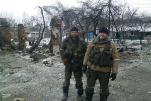 гиря, луганск, война, лнр, потери, оос, герасименко