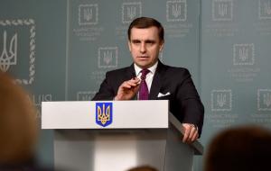 Украина, Польша, МИД Украины, Администрация президента Украины, Елисеев
