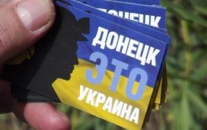 день независимости украины, донецк, армия россии, терроризм, днр, донбасс, ато, кадры, фото, новости украины