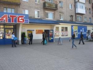 горловка, ато, юго-восток украины. происшествия, продовольствие