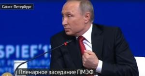 сша, политика, россия, путин, вмешательство, переговоры, трамп