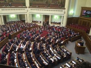 верховная рада, политика, общество, киев, новости украины,18 марта
