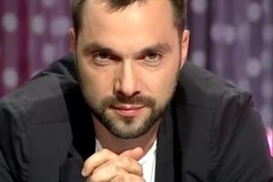 Арестович, борьба двух Украин, Порошенко, Коломойский, судьба Украины