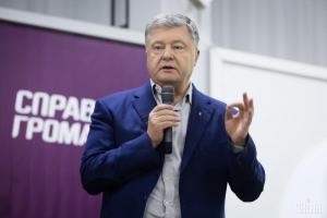 Порошенко, Зеленский, Вакарчук, Партия, Выборы, Рейтинг.