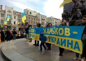 новости харькова, новости украины, ситуация в украине, гражданская война в украине