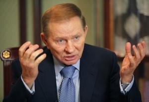 Кучма,переговоры, ДНР, ЛНР, Минск, прекращение, огонь, украинская сторона