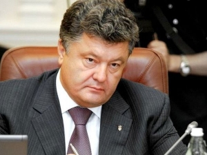 Боинг-777, Порошенко, Нидерланды, меморандум, расследование, Донецк, юго-восток