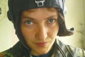Надежда Савченко, Марк Фейгин, Россия, Украина, политика, уголовное дело