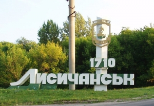 лисичанск, украинские военные, перекрытие дороги