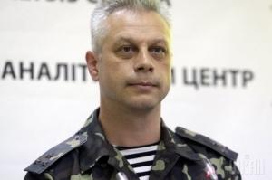 Лысенко, АТЦ, боевики нарушают минские договоренности, военная техника, линия разграничения