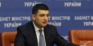 Антикоррупционное бюро, вр украины, владимир гройсман, политика, новости украины