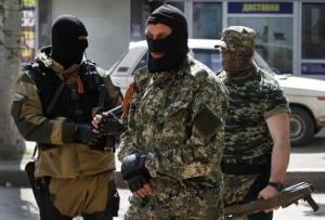 новости украины, новости франции, ато, юго-восток украины, ополченцы, днр