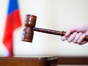 Россия, суд, экстремизм, общество, анекдот
