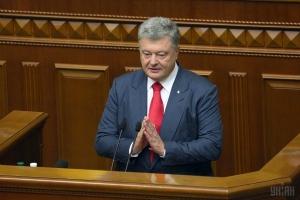 Украина, Порошенко, Армия, Верховная рада, Азовское море, Защита, Берег.