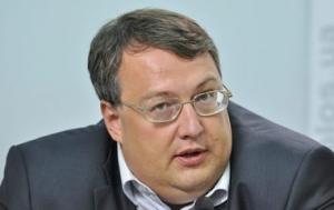 геращенко, мвд, троллейбус, обстрел, ато