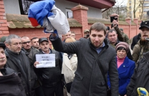 владимир парасюк, россия. следком, политика. флаг рф