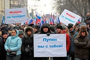 москва, шествие, участники