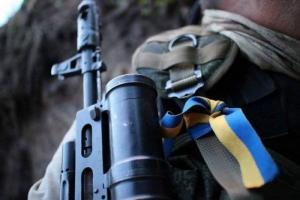 происшествия, Мариуполь, боец АТО суицид, застрелился