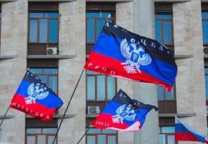 посольство, южная осетия, днр, лнр, восток украины, политика, мид, донбасс
