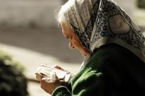 розенко, кабмин, украина, пенсии, повышение пенсий, пенсионеры, экономика, финансы