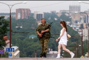 украина, донецк. донецкая республика, днр, донбасс, восток, ситуация в городе, мэрия