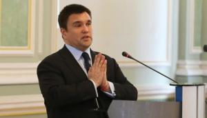 Зеленский, Климкин, МИД, совет, президент, АП