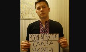 александр тверской, украинский язык, украина, новости украины, украина новости, россия, новости россии