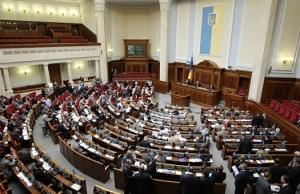 Верховная Рада, отставка, Яценюк