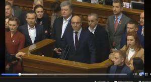 Украина, Порошенко, Тимошенко, Вакарчук, Нормандский формат, Переговоры, Донбасс