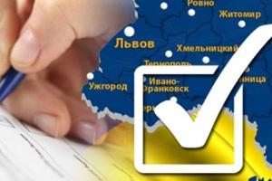 местные выборы в украине, нарушения, винница, отсутствуют кабинки для голосования