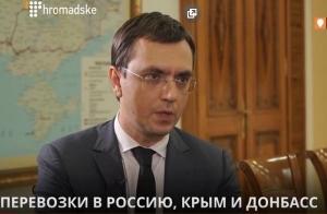 омелян, москва, кубань, война, скандал, россия, украина