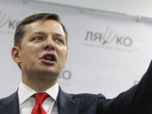 олег ляшко, новости украины, верховная рада украины, парламентские выборы украины