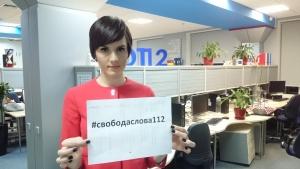нацсовет, 112 украина, политика, общество, новости украины