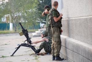 днр, новости мариуполя, юго-восток украины, ато, происшествия, новости украины, армия украины, всу, донбасс
