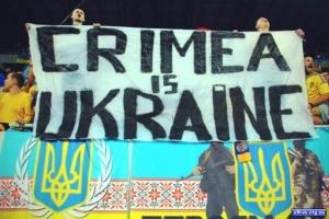 Крым, новости Украины, аннексия, митинг, Киев