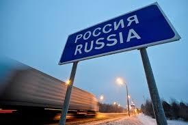 Россия, ЕС ,Украина, торговля, пошлины