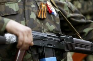 бахмутка, луганская область, происшествия, ато, лнр, армия украины, новости украины, тымчук, юго-восток украины, донбасс