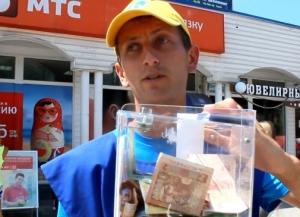 Одесса, волонтеры, сбор средств, мошенники, аферисты, новости Украины