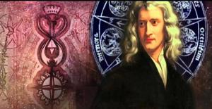 Ньютон, наука, пророчество, общество, происшествие, Израиль, Библия, Космос