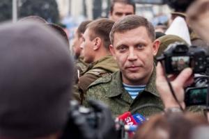 захарченко, днр, политика, общество, донецк, восток украины, прямая линия