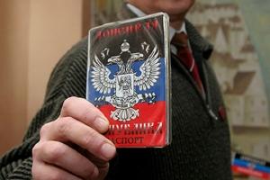 ДНР, ЛНР, Захарченко, паспорта, Осетия