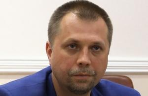 бородай, днр, восток украины, донбасс, переговоры в минске, безлер, политика