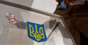 новости украины, политика, верховная рада, новости киева, парламентские выборы, общество, донбасс, юго-восток украины