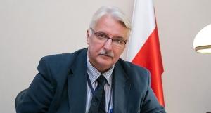 Газпром, Польша, газ, Хорватия, Россия, финансы, Европа