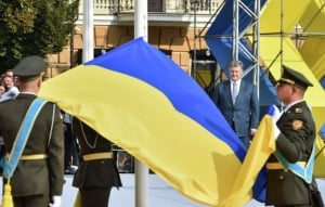 Петр Порошенко, День государственного флага, Торжественные мероприятия, Российская агрессия