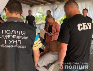 Украина, Активист, Житомир, Задержали, Полиция, Громов.